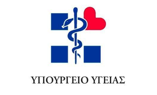 Description: Logo yyka