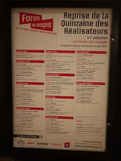 【琵雅諾在巴黎】電影圖書館 Bibliotheque de Cinema