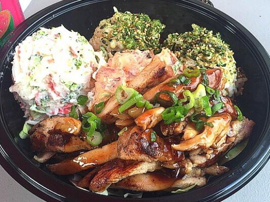 umeke big island teriyaki-chicken-broccoli.jpg