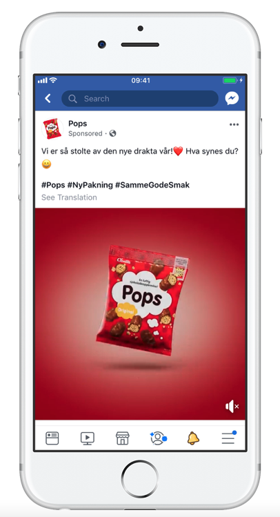 Example of video ad success from Pops