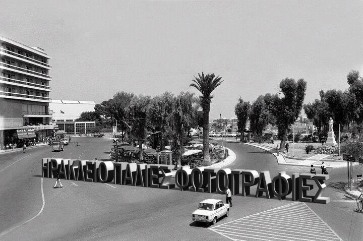 Το Ηράκλειο Κρήτης όπως δεν το έχετε ξαναδεί ποτέ.!