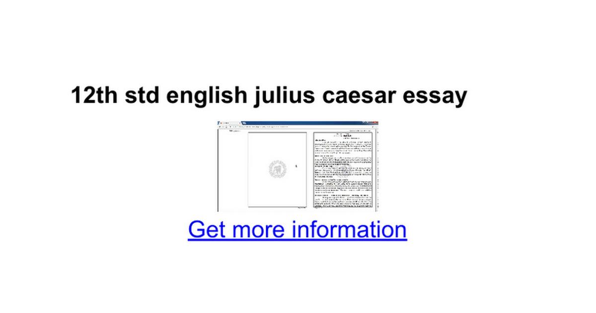 th std english julius caesar essay google docs