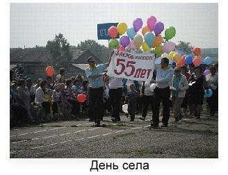C:\Users\Юля\Pictures\Светлолобово\9.jpg