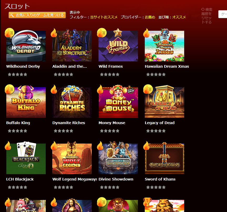live casino house slot