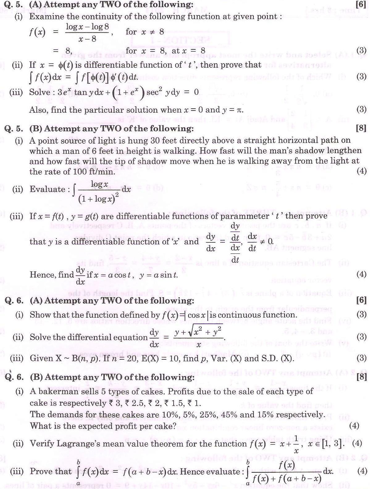 Maths statistics october 2014 hsc maharashtra board question maths hsc paper 2014 hsc malvernweather
