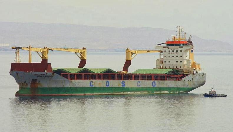 800px-MV_Yong_Sheng_2012-005.jpg