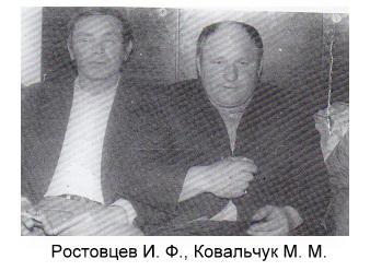 C:\Documents and Settings\Admin\Рабочий стол\Карелино1\6.jpg