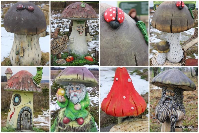 Фигуры для сада - грибы