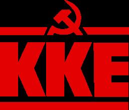 Κομμουνιστικό Κόμμα Ελλάδας - Βικιπαίδεια