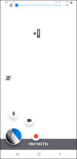 Управление записью экрана в игре на Android