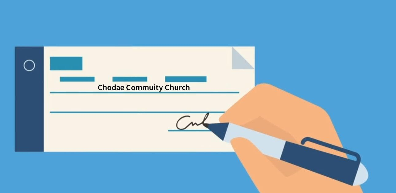 *Deposit of $200(Check) must be submitted together with this application form to Chodae Church Mission Application Desk(Non-Refundable) - Pay to Chodae Community Church. Pay to the order of NJ ChoDae Church