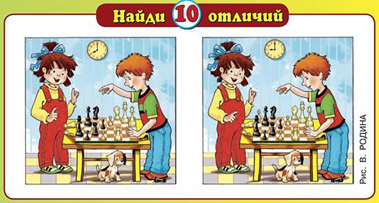 10_olich.jpg