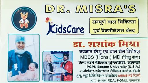 Dr Shashank Misra MBBS MD( KGMC) Child Specialist - Child specialist