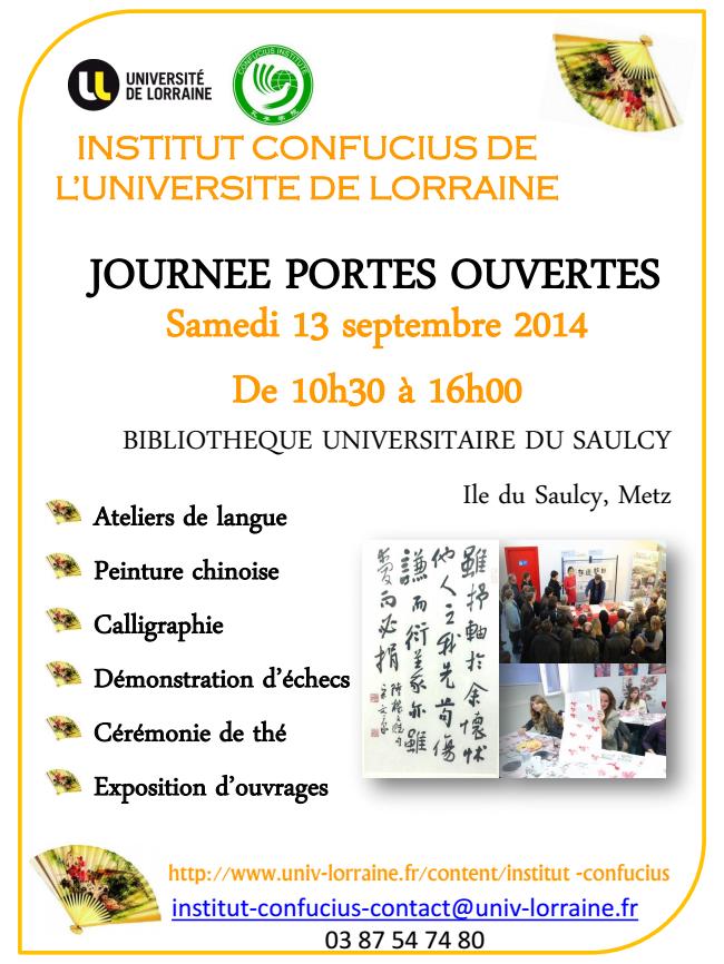 Institut Confucius de l'Université de Lorraine