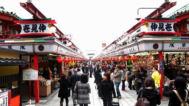 Image result for Nakamise shopping street