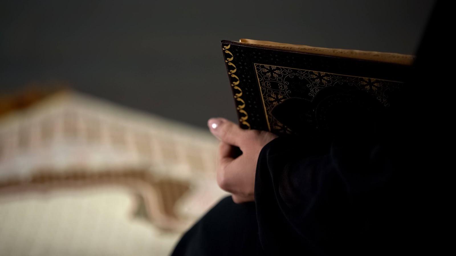 Quran, research, fiqh, understanding