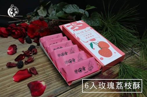 埔里食用玫瑰/台中黑葉荔枝/台稉九號米穀粉