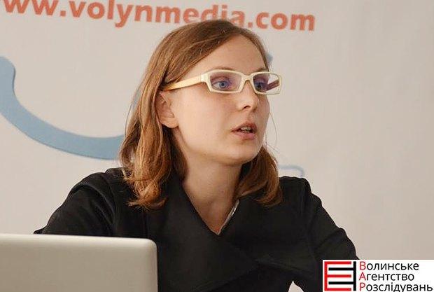 Мария Доманская