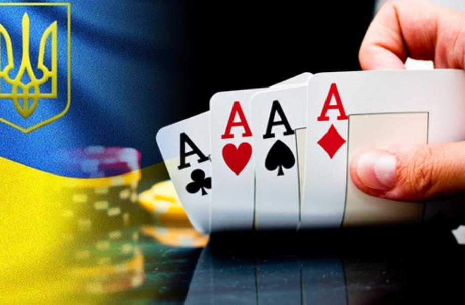 покер в украине1.png