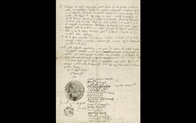 Το έγγραφο του όρκου του Κολοκοτρώνη και μελών της Πελοποννησιακής Γερουσίας