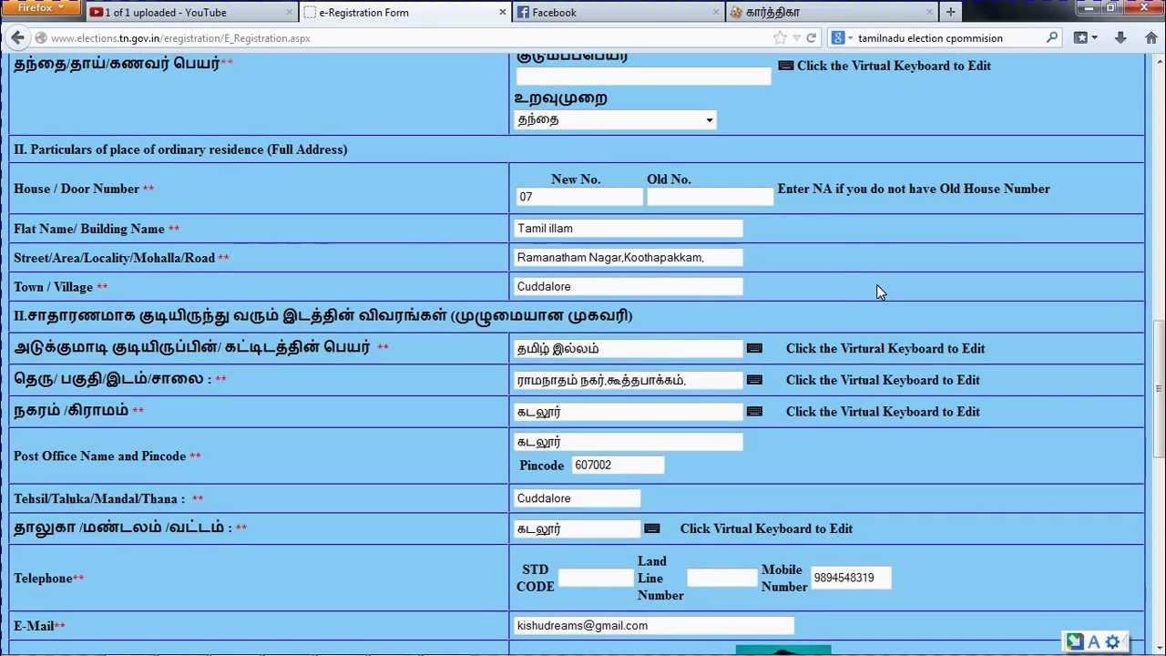 Screenshot of Registration Page