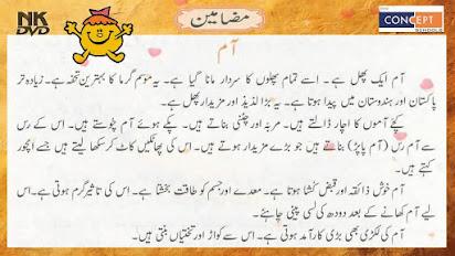 High School Application Essay Sample  Narrative Essay Examples For High School also Health Issues Essay My Favourite Fruit Mango Essay In Urdu Theme For English B Essay