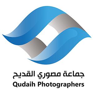 هويتنا و شعارنا الرسمي