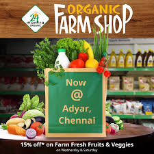 24 Mantra Organic earn 10 t0 20% extra