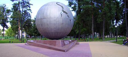 http://go32.ru/uploads/posts/2014-04/1398435959_chernobil.jpg