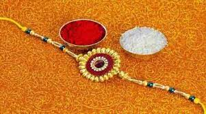 Happy Raksha Bandhan 2021 Wishes Images, Quotes, Status, Messages, Photos,  Cards, GIF Pics, HD Wallpapers in Hindi: Rakhi Wishes Images download and  Send - Happy Raksha Bandhan 2021 Wishes Images, Quotes, Status: '