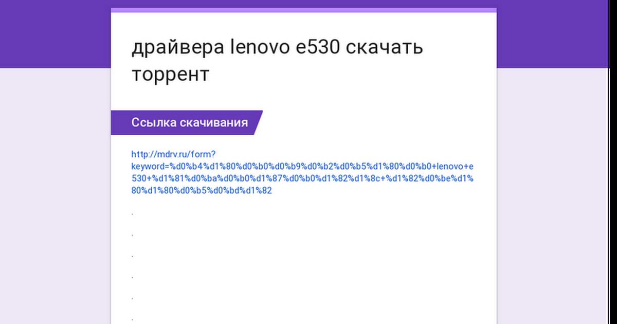 windows 7 для нетбука lenovo скачать торрент