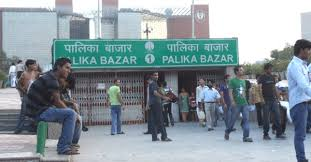 palika bazaar best places in delhi for shopping