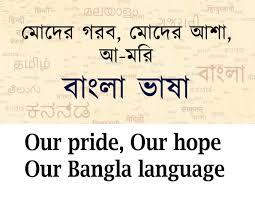 Translate bengali language to english by Drakuladark   Fiverr