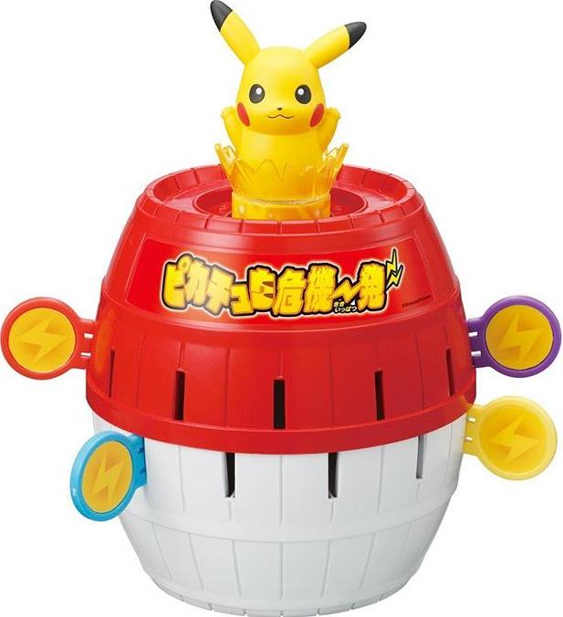 Jogo Pula Pirata Versão Pikachu