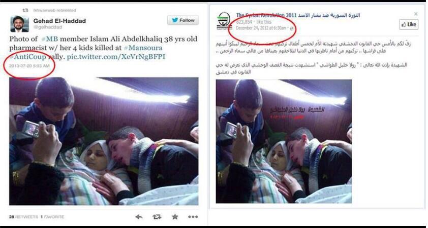 gehad-el-haddad-fake-syrian-woman