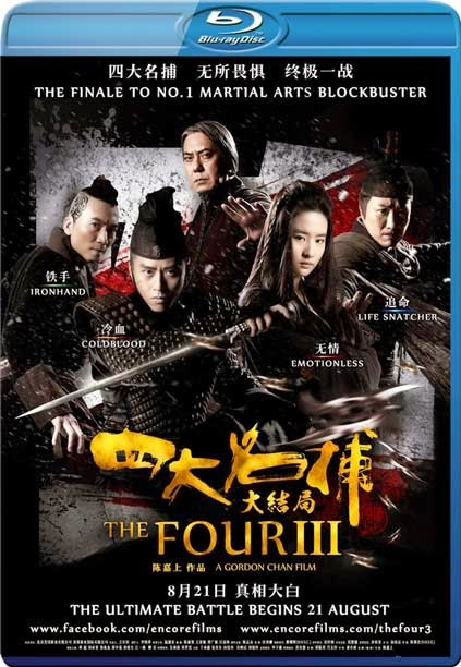 Baixar  The Four 3: Final Battle   Legendado Download