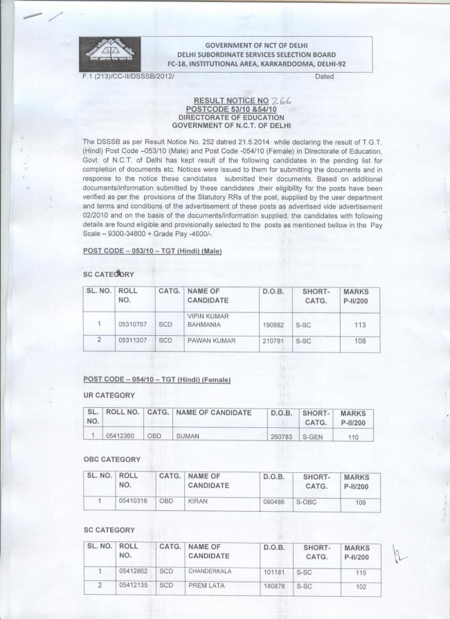 DSSSB-Result-TGT-Hindi.photo