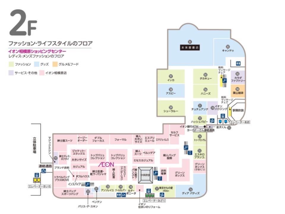 A071.【相模原】2Fフロアガイド170420版.jpg