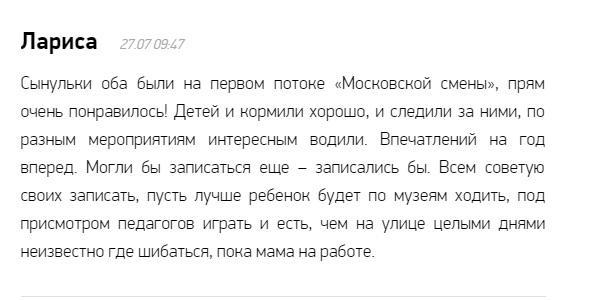 C: \ Users \ a.zakirova \ Desktop \ 1.jpg
