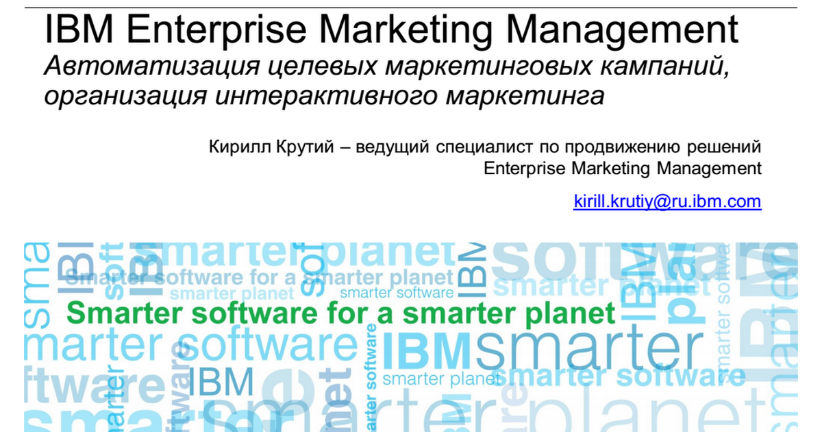 iibm semister1 marketing managment answers End of section c iibm institute of business management 4 examination paper of marketing management iibm institute of business management examination paper mm100 research methodology section a: objective type & short questions (30 marks) this section consists of multiple choice & short note type questions.