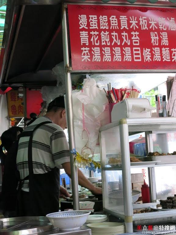 [南部] 高雄市鳳山區【陳麵店(60年老店)】 一甲子的好滋味 肉汁充沛的鹹湯圓與滑順Q彈的粄條