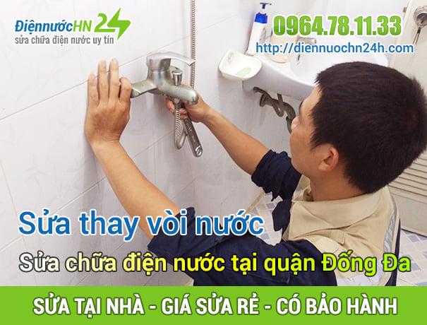 Nội, ngoại thất: Sửa chữa điện nước tại quận Hai Bà Trưng giá rẻ, uy tín 8lfFbG01y7tLYXK8XEKvoFXoflKbIgm9ed9Na7IRJG0TCMI6OM_M3BDZ9DUKKpZc3dkiqu32fAbppnDjaKkjFsXzfp0wF-Bjzxreopf5R4Zff7ydQzoSlzcth5LpbnPmY_5fyjDA=s0