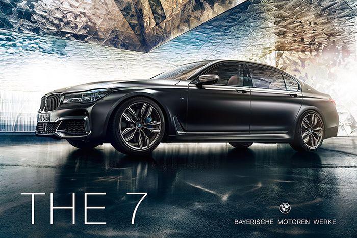 美國股票推薦-Bayerische Motoren Werke AG | BMW汽車