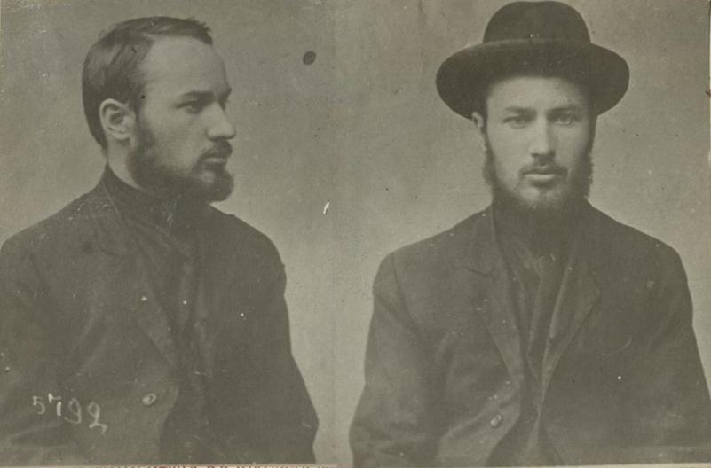 Петро Аршинов. 1911 рік