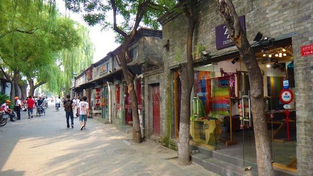 北京 旅遊 遊記 Lucky Boy Bruce 布魯斯