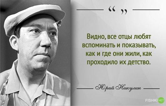 Yuri Vladimirovich Nikulin 28