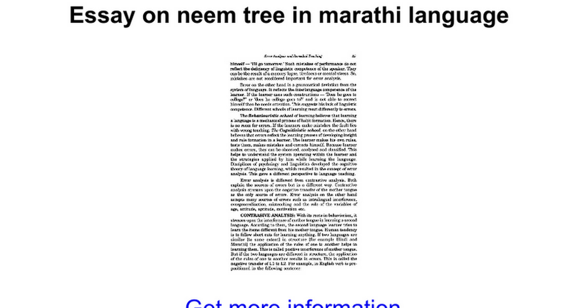 autobiography of neem tree Neem, azadirachta indica a miracle tree from india village indian ayurvedic texts have described the neem tree by associating its remarkable healing properties from as far back as 5000 bc its leaves there are many stories muttered in the past of ancient india history that this tree should be of divine origin a lot of.