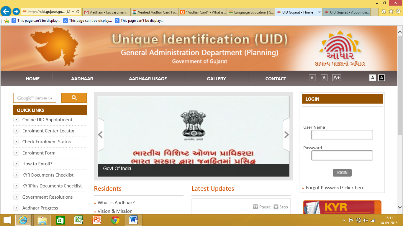 Aadhar Official website for appointment online
