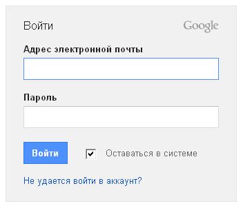 Частотность запросов в google adwords контекстная справка в lazarus