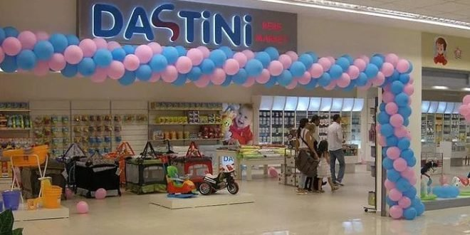 baby clothing store name finder